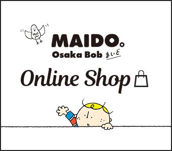MAIDO。Online Shop