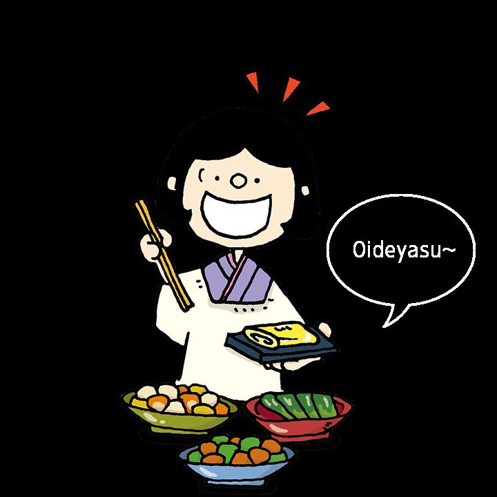 割烹着のおかみさん