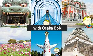 Osaka Bob ダウンロード