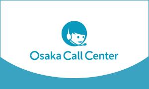 Osaka Call Center