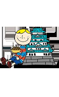 Osaka Bobと大阪城