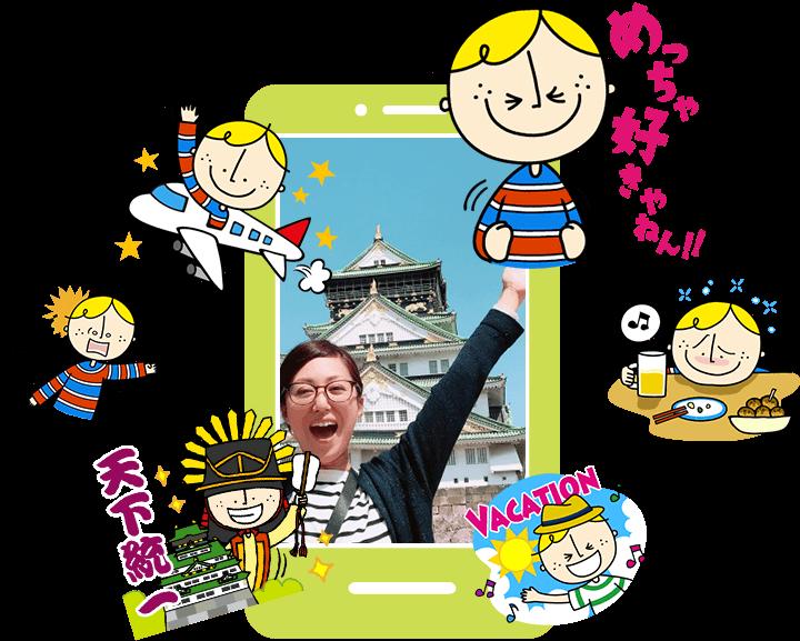Osaka Bob LINEスタンプ