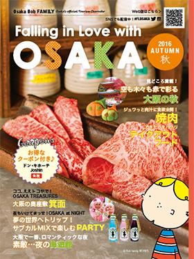 ジOsakaBob大阪観光フリーマガジンMAIDO。ュワっと焼く間も楽しい!焼肉!