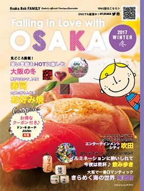 OsakaBob大阪観光フリーマガジンMAIDO。なにわ寿司は感動のおいしさ!